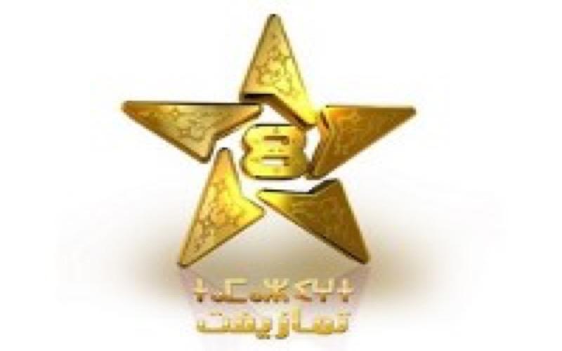 """La chaîne """"Tamazight"""" lancée"""