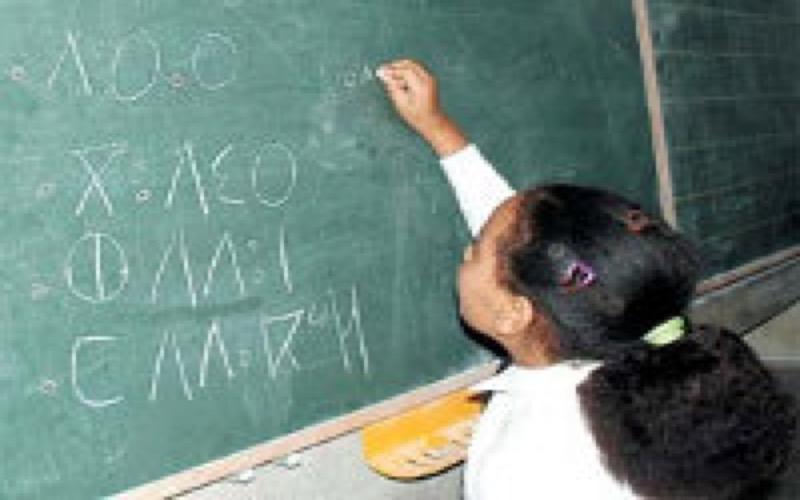 L'Amazigh enseigné aux MRE