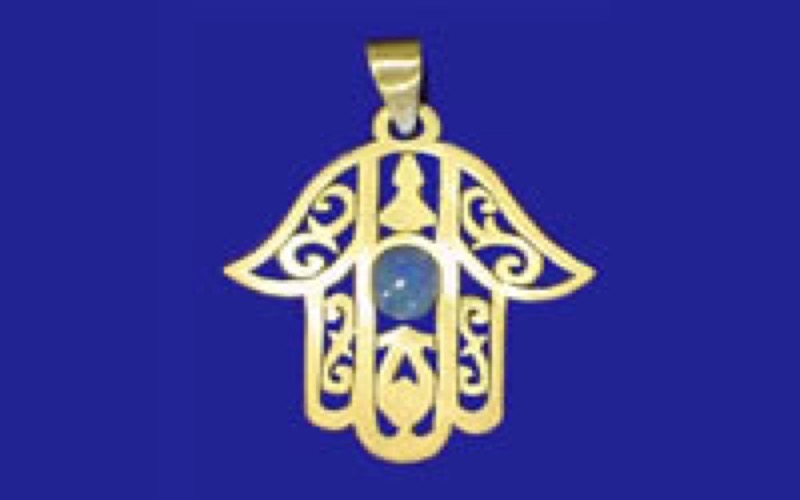 Portugal - Fatima : La civilisation arabo-musulmane expliquée par le Maroc