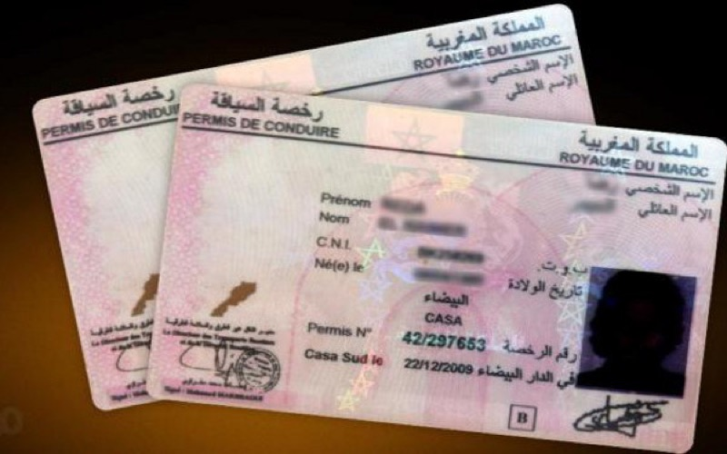 marocains n 39 oubliez pas de renouveler votre permis de conduire. Black Bedroom Furniture Sets. Home Design Ideas