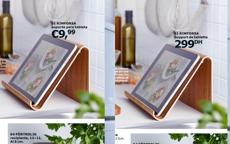 Ikea des prix jusqu 39 trois fois plus lev s au maroc for Prix des cuisines ikea