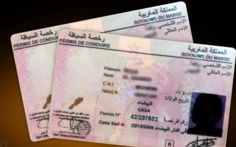 les marocains auront droit un nouveau permis et une nouvelle carte grise dans 2 ans. Black Bedroom Furniture Sets. Home Design Ideas