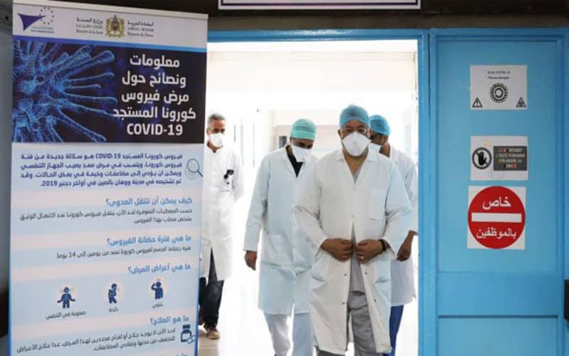 Maroc: fuite des médecins, le secteur de la santé en difficulté